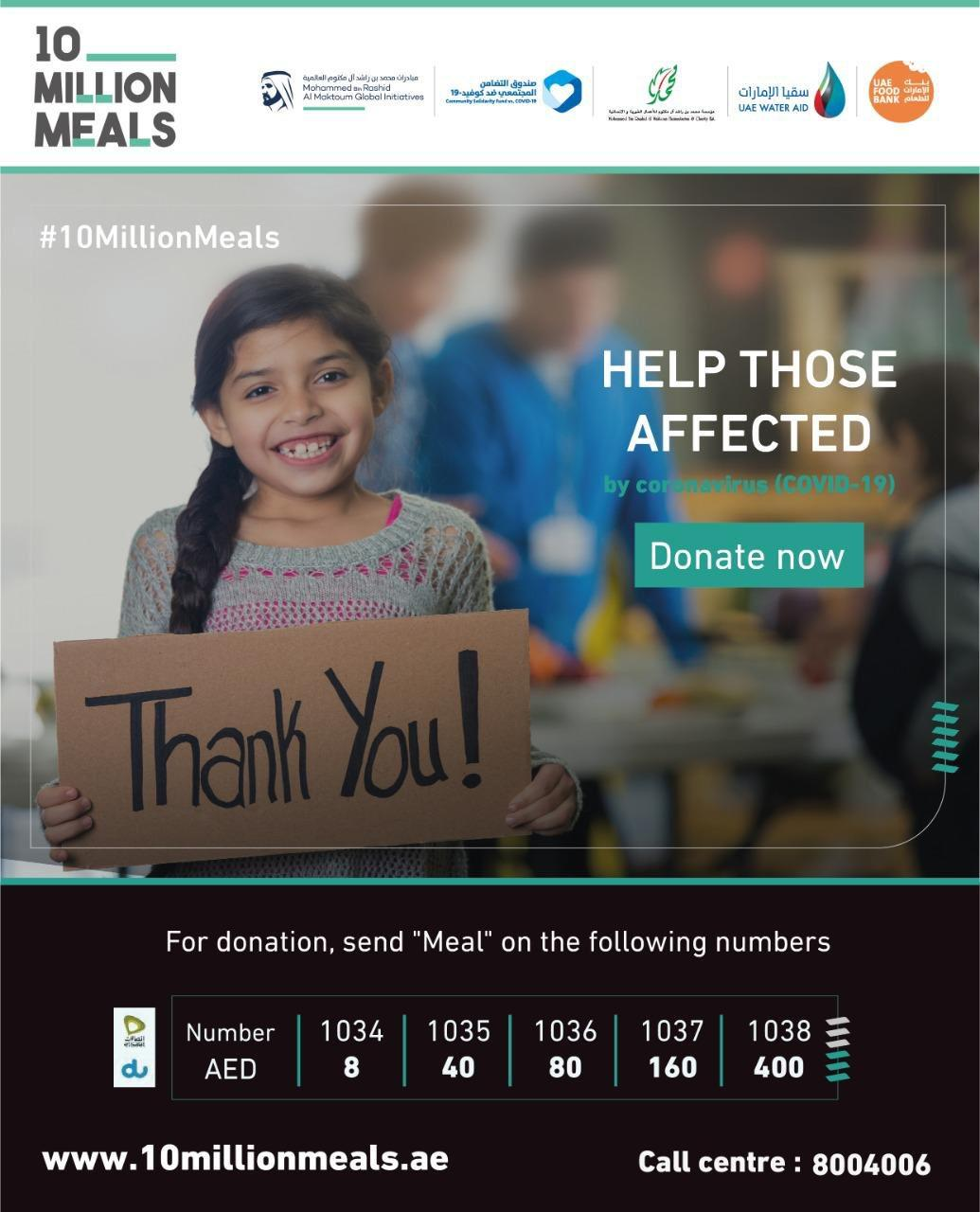 CCS Gulf Cares – Iftar meal donation 2020