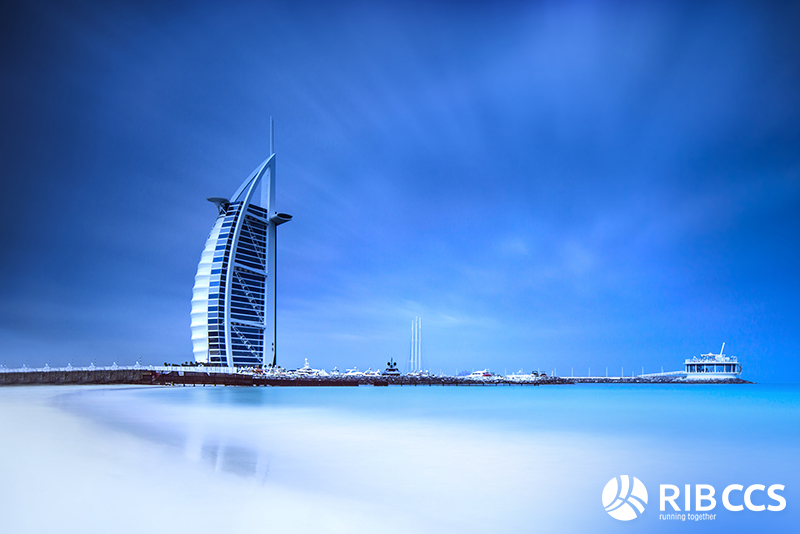 A photo across the beach with the Burj Al Arab in the background