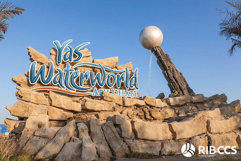 Yas Waterworl signage at the entrance to the park