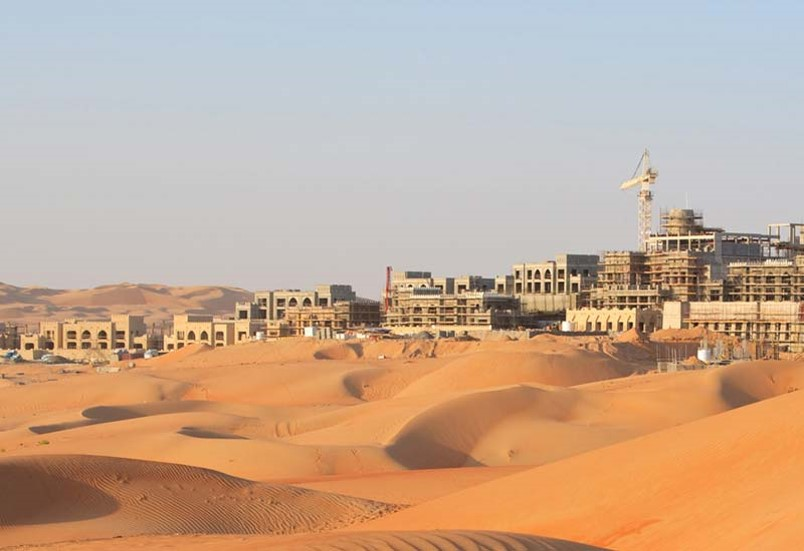 Qasr Al Sarab Desert Resort & Spa